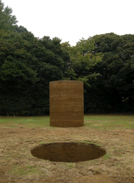 関根伸夫の画像 p1_22