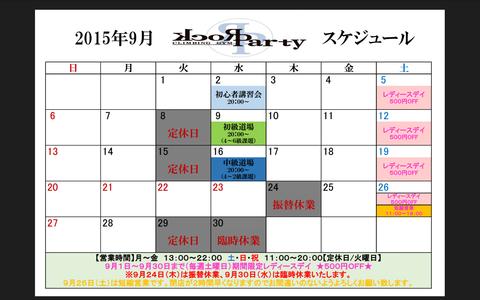 Screenshot_2015-09-02-21-19-40