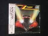 Z.Z.トップ/イリミネイター(1stプレス)