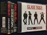 グラス・タイガー/シンプル・ミッション