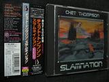 チェット・トンプソン/スラムネイション