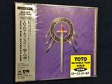 TOTO/ザ・セブンス・ワン〜第7の剣〜