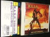 W.A.S.P./ザ・ラスト・コマンド