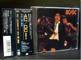 AC/DC/流血ライヴ/ギター殺人事件