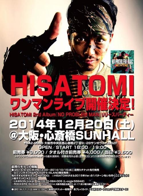 HISATOMI_ONEMAN