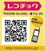 091118_ri_recochoku_new.jpg.jpg