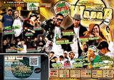 2009wasab12_poster_a2.jpg