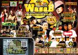 a5_wasab201004sp.jpg