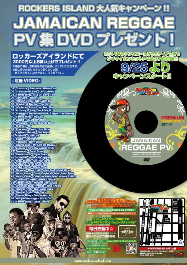 2014_dvd_A5