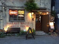 LastWaltz