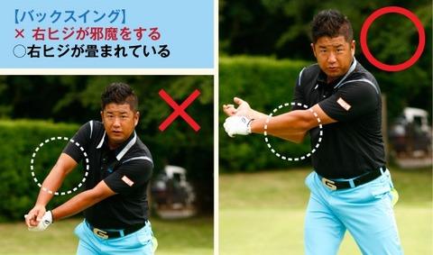 ゴルフ 右ひじ
