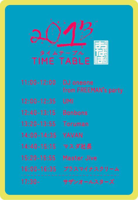 2013ONAPA_TIMETABLE