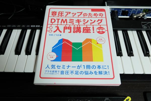 DSCF6394