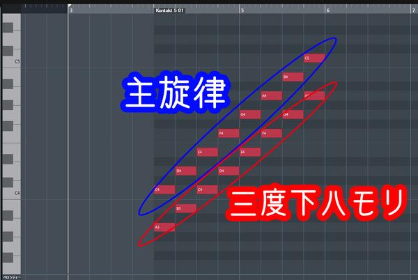 ハモリ-3度下-キー「C」---コピー