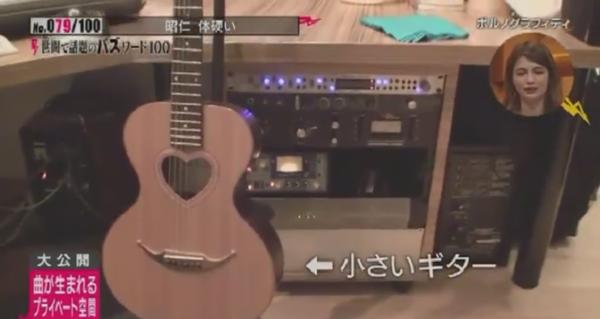デモ曲作成用ギター