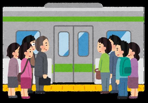 4列での整列乗車のイラスト(電車)