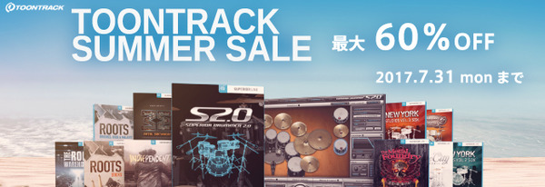 TOONTRACK SUMMER SALE_20170731
