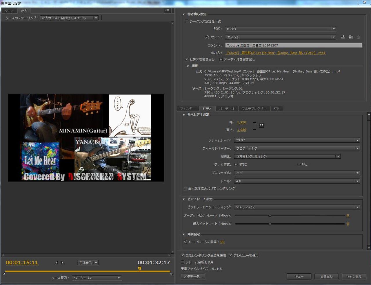【AviUtl】Youtube用の高画質・高音質な動画を作る方法【x guiEx】 | AviUtlの易しい使い方