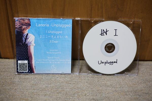 Lenoria (レノリア) - Unplugged (2)