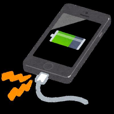スマホを充電ケーブルで充電している様子を描いたイラスト