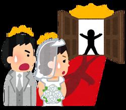 花嫁を奪いに来た人のイラスト