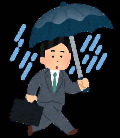 6月梅雨のイラスト