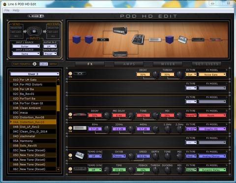 POD HD 音作り1 エフェクト