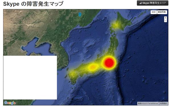 Skype通信障害発生マップ