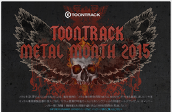 ToonTrack Black Friday 2015