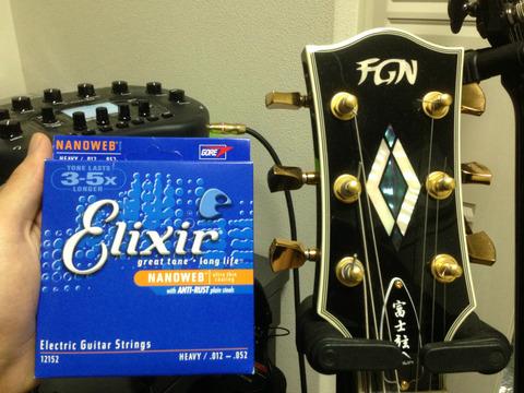 sギター ヘッド