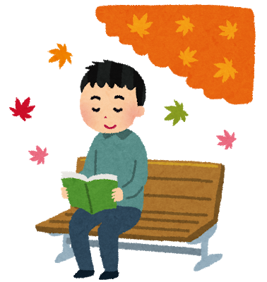 読書の秋のイラスト(男性)