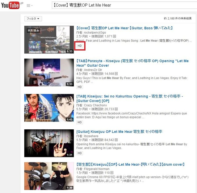 Youtube動画投稿画面
