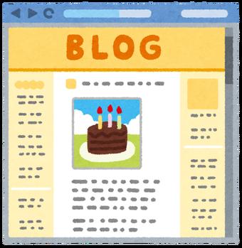 ブログのイラスト(ウェブサイト)