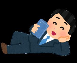 寝転がってスマホを使う人のイラスト(男性会社員)