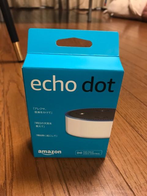 2台目 Amazon echo dot エコードット 開封の儀!