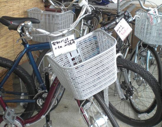 札幌市内6店舗 自転車 中古 ...