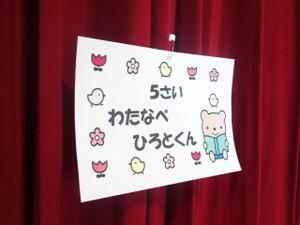 38c623df.jpg