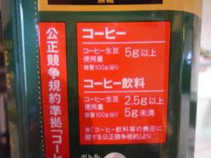472df666.jpg