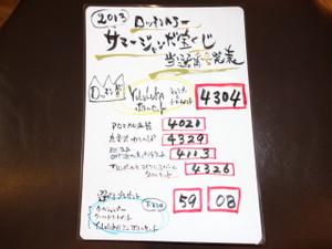 a686e151.jpg