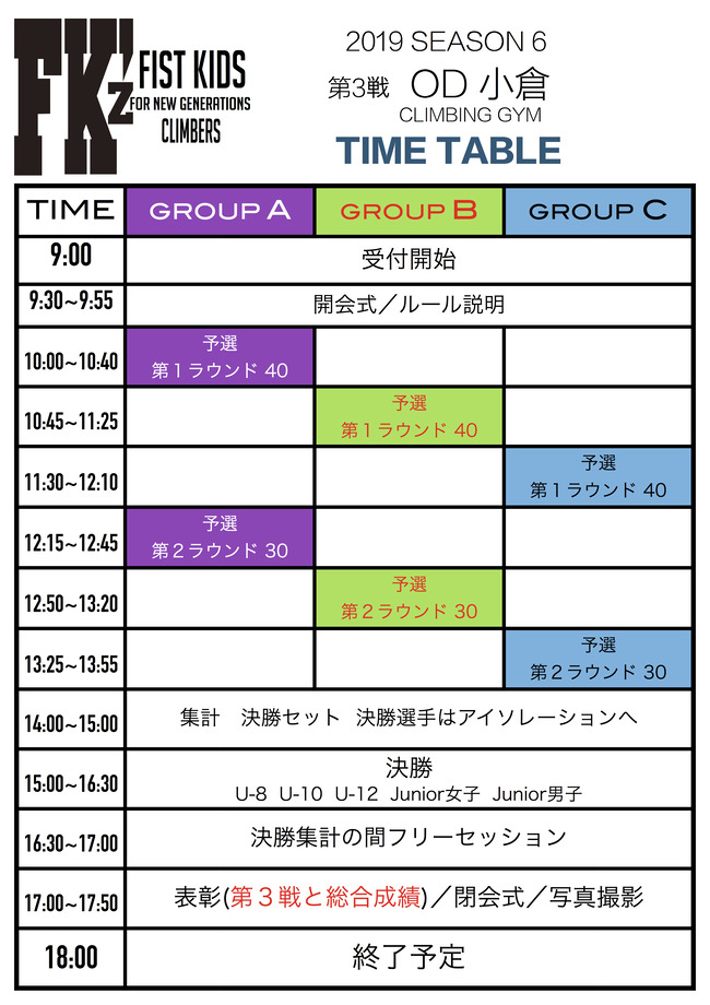 TIME1 のコピー 2