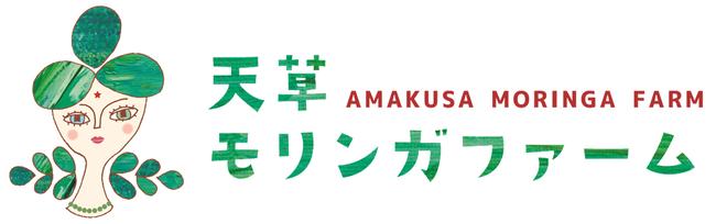 amakusamoringa-logo
