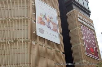 四条河原町京都マルイでお食事/1500円バイキングランチ