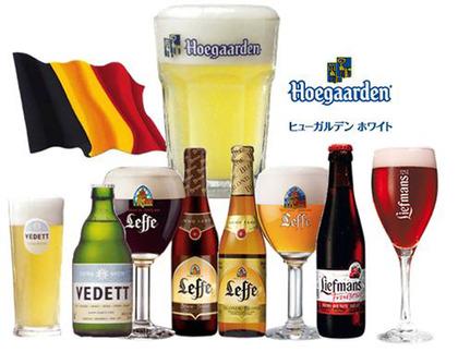 beerfair