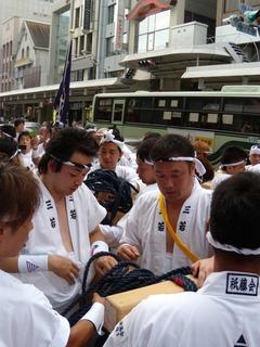 kankousai_syuppatu_jyunbi_nagae_12