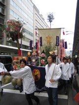 gion_ebessanjunkou_takarabune_zenkeiIMG_4981