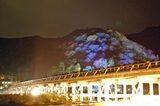 嵐山花灯路2007渡月橋DSC_0046_edited