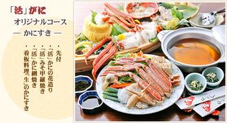 ryori_ike02