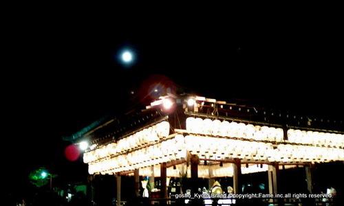 090908_yasaka_kangetisai