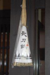 ちまきDSC_0223