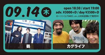 yonaga2017_ol